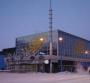 Cineplex Saskatoon